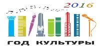 2016 – Год культуры Беларусі