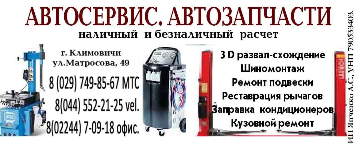 http://www.rodniva.by/wp-content/uploads/2016/05/ИП-Янченко-980-на-400.jpg