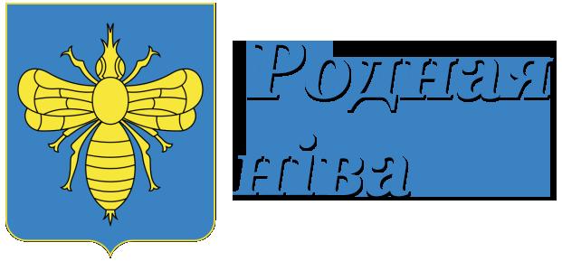 Климовичи. Новости города и района.