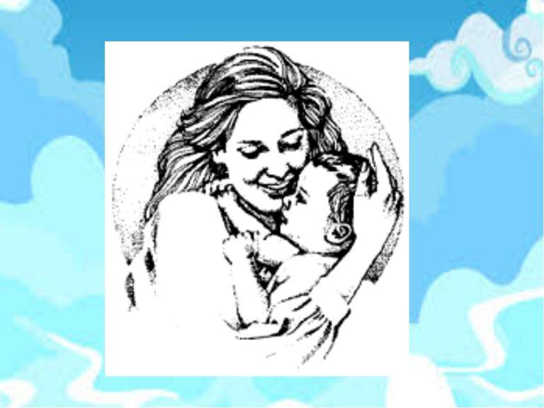 Конкурс ко дню матери для женщин